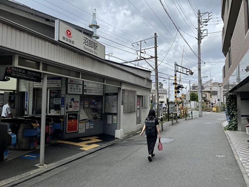 東京多摩川ゴルフ練習場 最寄りの沼部駅