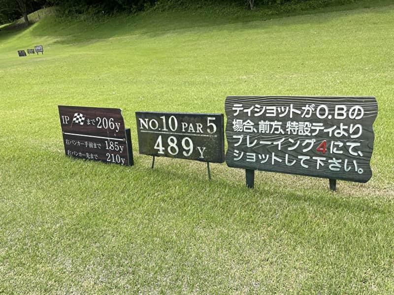 出島ゴルフクラブ プレーイング4