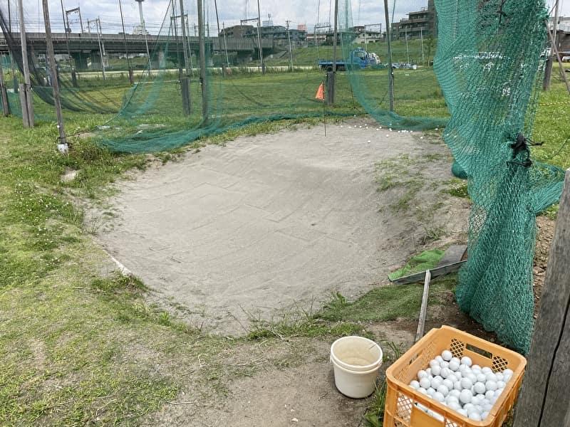 東京多摩川ゴルフ練習場 バンカー練習場