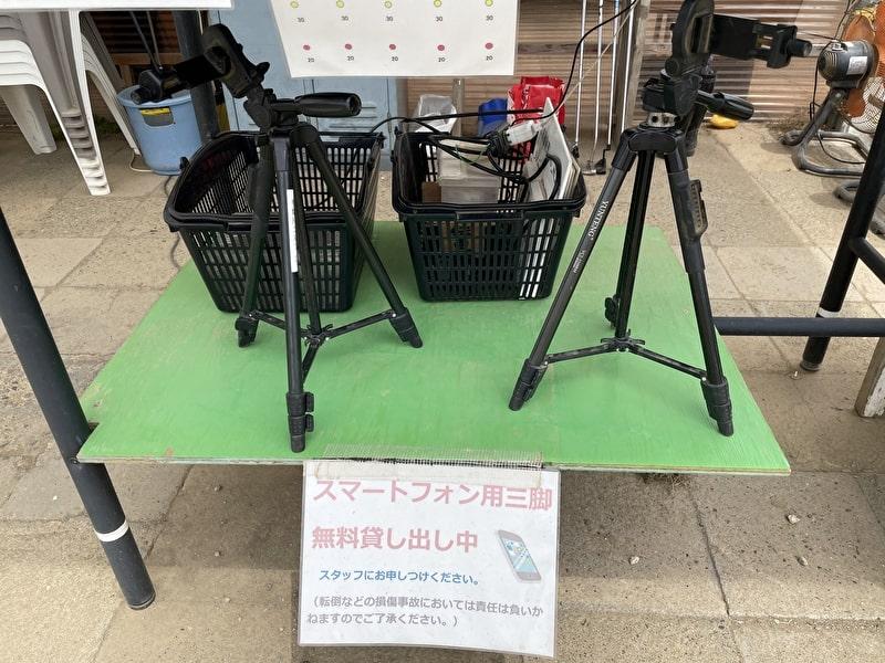 東京多摩川ゴルフ練習場 三脚貸し出し